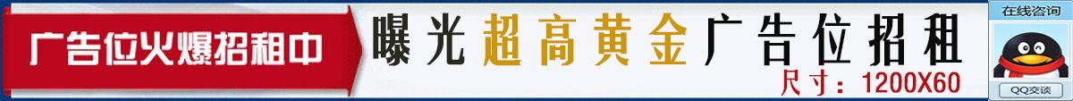 zhaoshang